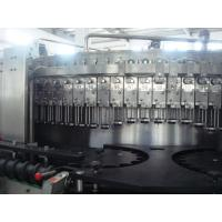 Buy cheap 5.2KW carbonated drink filling machine / bottling equipments 9,000BPH (500ml) capability from wholesalers