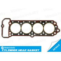 Buy cheap E301-10-271 Auto Head Gasket , Cylinder Head Gasket Repair for MAZDA 323 I Station Wagon FA 1.5L D5 from wholesalers