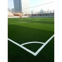 China Premium Green Landscaping Synthetic Grass Backyard 25-40 Mm Grass High on sale