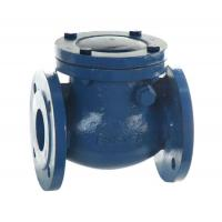 Buy cheap Drain Line Silent Type Check Valve from wholesalers