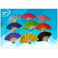 Buy cheap Promotional Mini Folding Hand Fans With Bamboo Or Plastic Frame from wholesalers