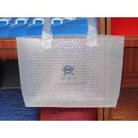 Wholesale Landy PE Bubble Bag from china suppliers