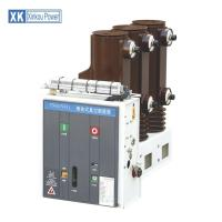Wholesale 1250A 1600A 630a Vcb Breaker Indoor Side Mounting Three Phase Long Service from china suppliers
