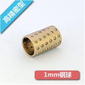 Wholesale FUJI  CP6 bearing IKO BK81015A H4452C Miniature Bearing from china suppliers