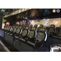 Wholesale Interactive Game 7D Cinema System 7D Simulator With Gun Shooting Effect from china suppliers