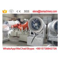 Wholesale Multi-purpose Water Mist Cannon Spraying Machine / Lawn and Garden Sprayer / Fog Water Mist Cannon from china suppliers
