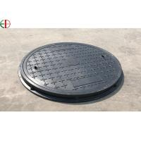 Buy cheap Cast Iron Drainage Manhole Cover Heavy Duty Ductile Iron Manhole Cover 800x800 from wholesalers