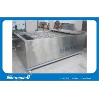 Buy cheap Restaurant Block Ice Machine Maker With 1.0mm Galvanized Panel , High Efficiency from wholesalers