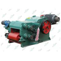 Buy cheap Portable Drum Wood Chipper / Industrial Wood Shredder For Wood Chips Making Plants from wholesalers