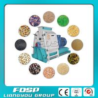 Wholesale China brand new High Grade grain mill equipment&straw and sawdust grinder&hammer mill from china suppliers