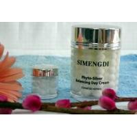 Buy cheap Simengdi BioGold Pearl Cream Private Labeling from wholesalers