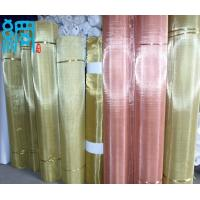 Buy cheap (RFI Shielding) Radio Frequency Interference Shielding Copper Mesh Fabric from wholesalers