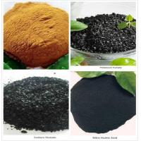 Buy cheap Humic Acid/Fulvic Acid from wholesalers