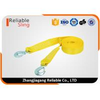 Buy cheap Heavy Duty Yellow Polyester Vehicle Tow Strap With Zinc Plated Forged Hooks from wholesalers