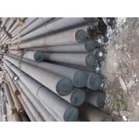 Buy cheap ASTM 1524 Alloy Steel Bar from wholesalers