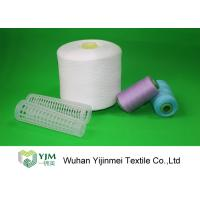 Buy cheap Ne 20s To 60s Customized Color 100 Polyester Sewing Thread For Knitting / Weaving from wholesalers