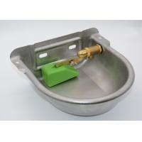 Buy cheap Adjustable Horse Water Bowl 2L Capacity With High Folw Float Valve from wholesalers