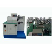 Buy cheap OEM / ODM Automatic Coil Winding Machine Around 1000pcs/8 hours from wholesalers