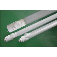 Buy cheap Induction T8 LED tube light indoor used approved CE&RoHS from wholesalers