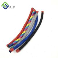 China 14mm 6 strand pp galvanized steel wire kids combination rope outdoor playground rope climbing rope on sale