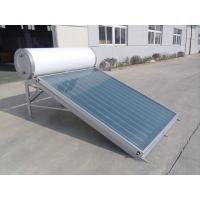 Buy cheap most popular low price flat panel solar water heater from wholesalers