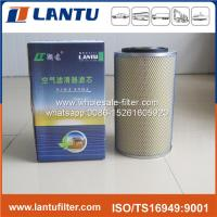 P500043 17801-2410 AF25475  A-1308  HP 987 HINO parts air filter cartridge from china supplier Manufactures
