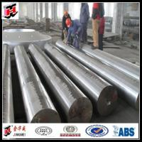 Buy cheap Rough Turned Forged Steel Round Bar 42CrMo4 product