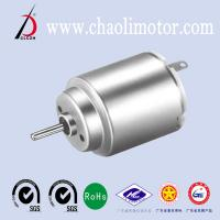 Buy cheap Cylinder Shape Miniature DC Toy Motor CL-RE140RA With Good Quality from wholesalers