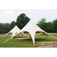 Buy cheap Guangzhou CaiMing Tent Manufacturing Co., Ltd. CaiMing Tents offer/Supply/make star wars tent,star shade tent,Party Tent from wholesalers
