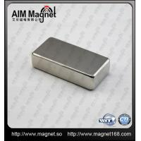 Buy cheap neodymium bar magnet 50.8mmx12.7mmx2mm from wholesalers