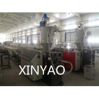 Buy cheap High efficient single screw PPR pipe production line 20 -110mm from wholesalers