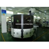 Metallic Water Cup Industrial Screen Printing Machines With Speed 2500-3600pieces / hr Manufactures