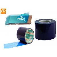 Buy cheap Self Adhesive Sheet Metal Protective Film Various Color For Galvanized Metal product