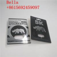 Buy cheap Hardsteel EXtacy Sex Pill Blister Card Packaging from wholesalers