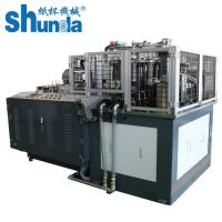 Buy cheap Paper Tea Cup Making Machine , Paper Cup Making Machine , Cone Making Machine Ice Cream , Coffee Cup from wholesalers