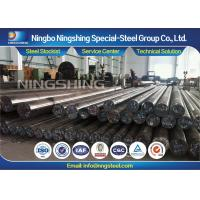 Buy cheap 34CrMo4 / 1.7220 Alloy Steel Bar Vehicles Engines and Machines 10mm steel round bar from wholesalers