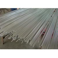 Buy cheap Forging Stainless Steel Round Bar Rod Solid Long With Circular Cross Section from wholesalers