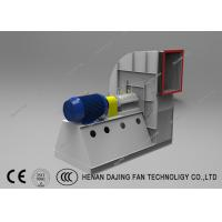 Buy cheap Large Ducted Ventilation Industrial Centrifugal Blower Gas Delivery 75kw from wholesalers