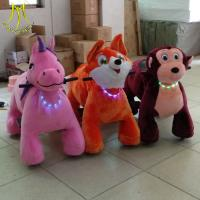 China Hansel  children play games battery operated motorized plush riding animals on sale