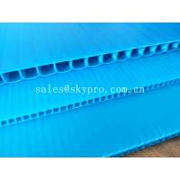 Buy cheap Fire Retardant Retardant Effect PP Corrugated Plastic Sheet Corflute PP Hollow Sheet from wholesalers