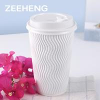 Buy cheap Ripple Wall Striped Disposable Paper Cups For Cafe / Tea Shop / Bar And Restaurant from wholesalers
