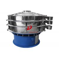 Buy cheap Small Size Vibration Separation Machines Food Grade Vibrating Screen from wholesalers