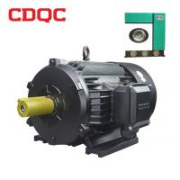 Wholesale 7.5hp High Frequency Induction Motor Three Phase AC Speed Control Washing Motor 5.5KW from china suppliers