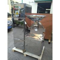 Curry Pepper Corn Bean Grinding Machine With Dedust Function Manufactures