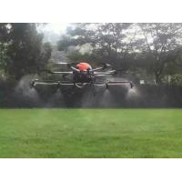 Buy cheap Spray machine for agriculture farm spraying equipment crop duster spraying agricultural drone manufacturers from wholesalers