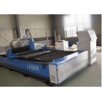 China CNC 2000w Pipe Plate Fiber Laser Cutting Machine IOS CE Standard Open Type PLT DXF on sale