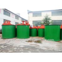 China Sinomtp Agitation Tank for Chemical Reagent with 530r/min Rotating Speed of Impeller on sale