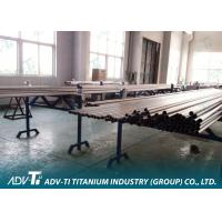 Buy cheap Cold Worked Welding Titanium Pipe Alloy in 3/4'' - 24'' NPS with ASTM B338 from wholesalers