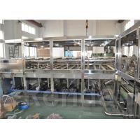 Buy cheap Big Package 5 Gallon Drinking Water Filling Machine Stainless Steel Customized product