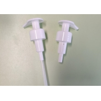 Buy cheap Cosmetic Turn Left And Right 28/410 4cc Lotion Dispenser Pump from wholesalers